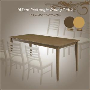 ダイニングテーブル 単品 6人用 食卓テーブル リビング シンプル 木製 安い 35plus