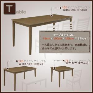 ダイニングテーブル 単品 6人用 食卓テーブル リビング シンプル 木製 安い 35plus 02