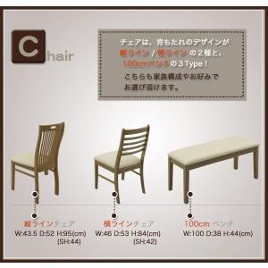 ダイニングテーブル 単品 6人用 食卓テーブル リビング シンプル 木製 安い 35plus 03