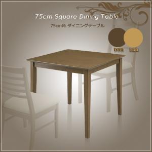ダイニングテーブル 単品 2人用 食卓テーブル リビング 木製 おしゃれ 安い|35plus