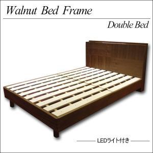 ダブルベッド ベッド LED ダブル 木製 コンセント付 ウォールナット|35plus