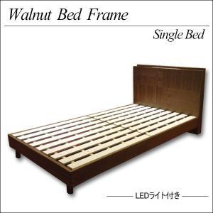 シングルベッド ベッド LED シングル 木製 コンセント付 ウォールナット|35plus