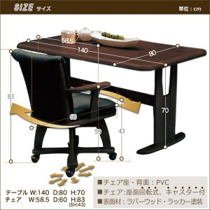 ダイニングテーブル 単品 4人用 食卓テーブル 幅140 リビング 四人用 おしゃれ|35plus|02