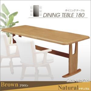 ダイニングテーブル 単品 6人用 リビング 食卓 テーブル 木製 安い 幅180 35plus