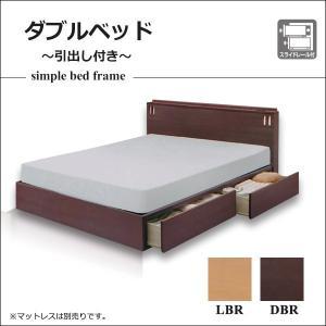 ダブルベッド ベッド 収納付き 引出し 衣類収納 収納家具  寝具  木製 寝室収納|35plus