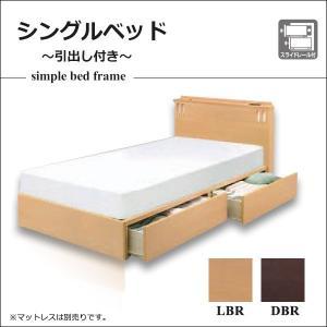 シングルベッド ベッド 収納付き 引出し 衣類収納 収納家具  寝具  木製 寝室収納|35plus