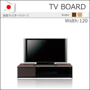 国産テレビ台 幅120 テレビボード ローボード 完成品 日本製 TVボード 北欧|35plus