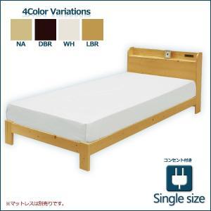 ベッド シングルベッド ベット すのこ スノコ ベッドフレーム スノコベッド すのこベッド 宮付 木...