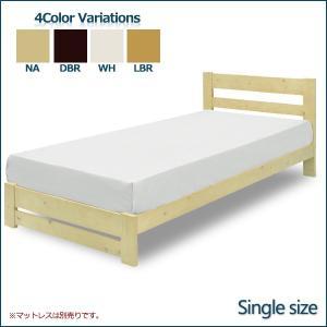 ベッド シングルベッド ベット すのこ スノコ ベッドフレーム スノコベッド すのこベッド 木製 激安|35plus