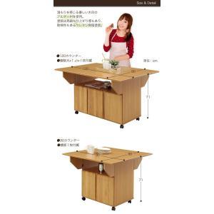 キッチンカウンターテーブル 幅120cm バタフライ 収納 キッチン収納 台所収納 食器棚 間仕切り 木製 完成品 日本製 安い 35plus 03