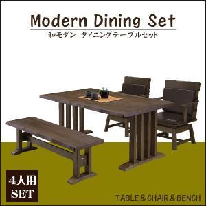 ダイニングテーブルセット 4人用 幅150 ベンチタイプ ダイニングセット 木製 肘付き|35plus