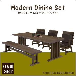 ダイニングテーブルセット 6人用 ダイニングセット ベンチ 木製 肘付き 和風|35plus