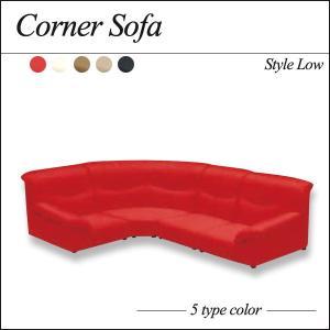 ソファ コーナーソファ コーナーソファー 4点セット ソファーセット ソファセット|35plus
