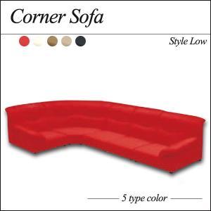 ソファ コーナーソファ コーナーソファー 5点セット ソファーセット ソファセット|35plus