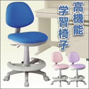 学習チェア 学習椅子 子供用チェア 回転チェア 足置き 売れ筋 おすすめ 回転 キャスター ストッパー キッズ 高さ調節 35plus