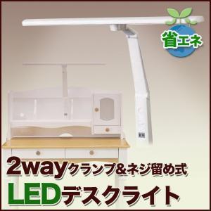 LED デスクライト 学習用 無段階調光 疲れない 目に優しい アーム クランプ ネジ止め スタイリッシュ おすすめ 節電 T型|35plus