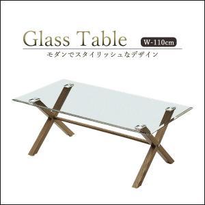 センターテーブル おしゃれ ガラステーブル 北欧 ローテーブル リビングテーブル|35plus