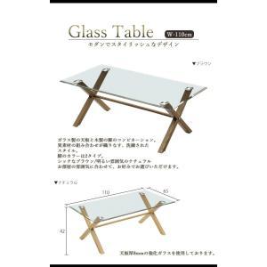 センターテーブル ガラステーブル ローテーブル...の詳細画像1