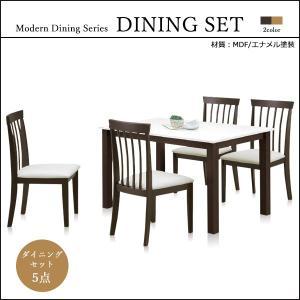 ダイニングテーブルセット 4人用 幅120 食卓 テーブル チェア おしゃれ 安い|35plus