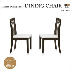 ダイニングチェア 2脚セット おしゃれ 食卓椅子 イス シンプル|35plus
