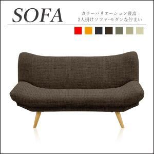ソファ ソファー 2人掛け おしゃれ モダン sofa  人気 安い 北欧 送料無料|35plus