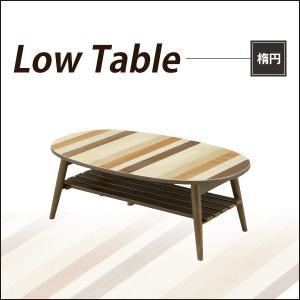センターテーブル 折りたたみテーブル 棚付き ローテーブル 木製 テーブル リビングテーブル おしゃれ ナチュラルモダン 人気 安い 北欧 送料無料|35plus