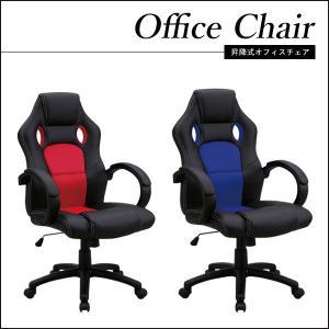 オフィスチェア オフィスチェアー メッシュ キャスター付 デスクチェア パソコンチェア チェア いす 椅子 オフィス家具 書斎 おすすめ 人気  送料無料 35plus
