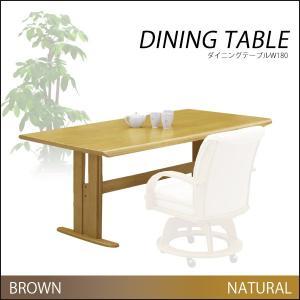 ダイニングテーブル 単品 6人用 食卓テーブル 幅180 リビング 六人用 おしゃれ 35plus