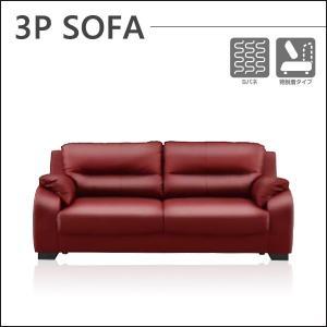 ソファ 3人掛け おしゃれ 三人掛けソファ sofa 本革ソファ|35plus