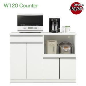 キッチンカウンター レンジ台 間仕切り 収納 おしゃれ ホワイト レンジボード キッチン収納 幅120cm|35plus