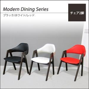 ダイニングチェア 2脚 チェア 椅子 イス ダイニングセット リビングチェア おしゃれ 木製 カフェスタイル|35plus