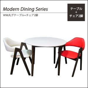 ダイニングテーブルセット ダイニングテーブル 3点セット 2人掛け ダイニングセット 食卓セット 木製 おしゃれ|35plus