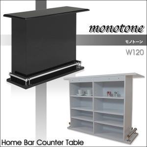 バーカウンター テーブル カウンターテーブル 送料無料 完成品 キッチンカウンター ブラック ホワイト 黒 白  W120|35plus