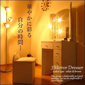ドレッサー 三面鏡 化粧台 椅子付 鏡 ミラー 机 おしゃれ 安い ホワイト ブラウンの画像