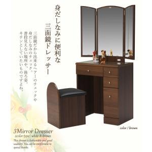 ドレッサー 三面鏡 化粧台 椅子付 鏡 ミラー 机 おしゃれ 安い ホワイト ブラウン 35plus 04
