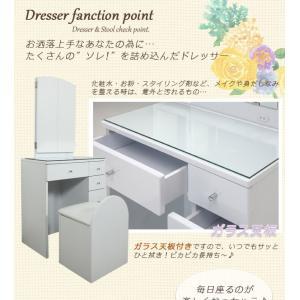 ドレッサー 三面鏡 化粧台 椅子付 鏡 ミラー 机 おしゃれ 安い ホワイト ブラウン 35plus 05