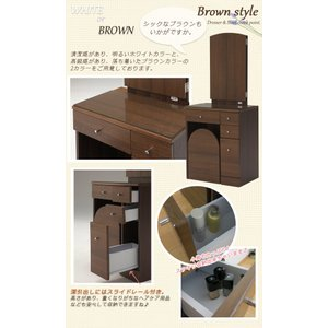 ドレッサー 三面鏡 化粧台 椅子付 鏡 ミラー 机 おしゃれ 安い ホワイト ブラウン 35plus 06