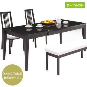 ダイニングテーブル テーブル ダイニング用 食卓用 伸長式食卓テーブル 木製 シンプルモダン スタイリッシュ 人気 おしゃれ 35plus