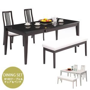 ダイニングテーブルセット ダイニングテーブル 4点セット 4人掛け ベンチタイプ 食卓セット 木製 シンプルモダン 送料無料|35plus