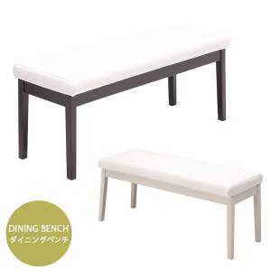 ダイニングチェア ベンチタイプ 長椅子 おしゃれ チェア 木製 北欧 椅子 イス|35plus