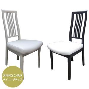 ダイニングチェア 2脚セット チェアセット おしゃれ チェア 木製 北欧 椅子 イス|35plus