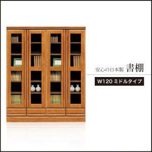 本棚 書棚 国産 木製 完成品 本収納 書庫 書斎収納家具|35plus