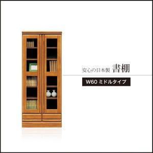 本棚 書棚 国産 木製 完成品 書斎収納 書斎収納家具 書斎家具|35plus