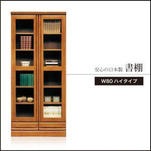 書棚 本棚 収納棚 国産 日本製 完成品 書斎収納家具|35plus