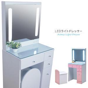 ドレッサー 鏡台 女優ライト付き 一面鏡ドレッサー 椅子付き おしゃれ 姫系 完成品 コンパクトドレッサー 安いの写真