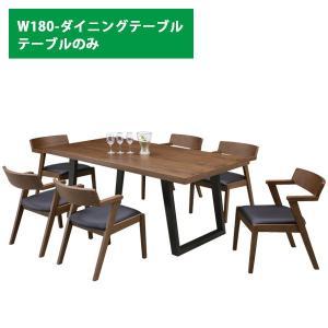 ダイニングテーブル テーブル リビングテーブル 食卓用 木製 モダン 人気 おしゃれ 幅180cm|35plus
