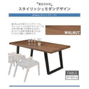 ダイニングテーブル テーブル リビングテーブル 食卓用 木製 モダン 人気 おしゃれ 幅180cm|35plus|02