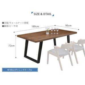 ダイニングテーブル テーブル リビングテーブル 食卓用 木製 モダン 人気 おしゃれ 幅180cm|35plus|03