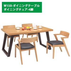 ダイニングテーブルセット ダイニングテーブル 5点セット 4人掛け 食卓セット 木製 モダン 送料無料|35plus