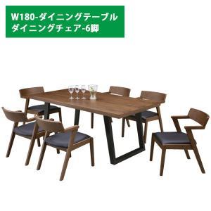 ダイニングテーブルセット ダイニングテーブル 7点セット 6人掛け 食卓セット 木製 モダン 送料無料|35plus